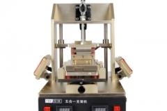 LCD-Screen-Separator-Machine